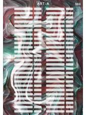 Art-A наклейки на типсы №04