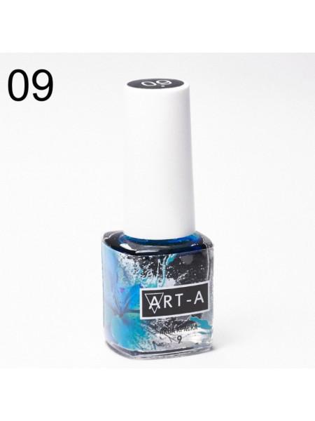 Art-A Аква краска, 09, 5 ml