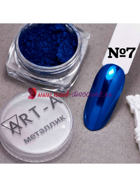 """Пигмент для дизайна ногтей """"Металлик"""" №7"""