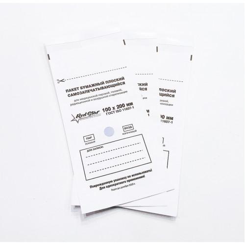 Крафт-пакеты Белые 100x200 Red Star 1 шт шт в Барнауле