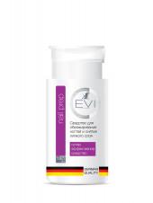 EVI Professional Средство для обезжиривания ногтей и снятия липкого слоя 150 мл (помпа)