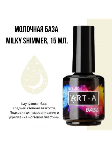 База для гель-лака Art-A молочная Milky Shimmer, 15мл